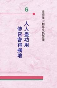 859-Book