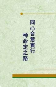 930-Book