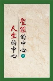 931-Book