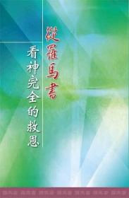 953-Book