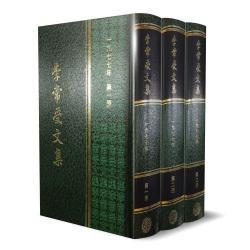 965-Book